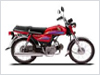 Honda CD 70 2011 Price in Pakistan