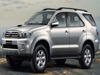 Toyota Fortuner 2011 Price in Pakistan With Pictures