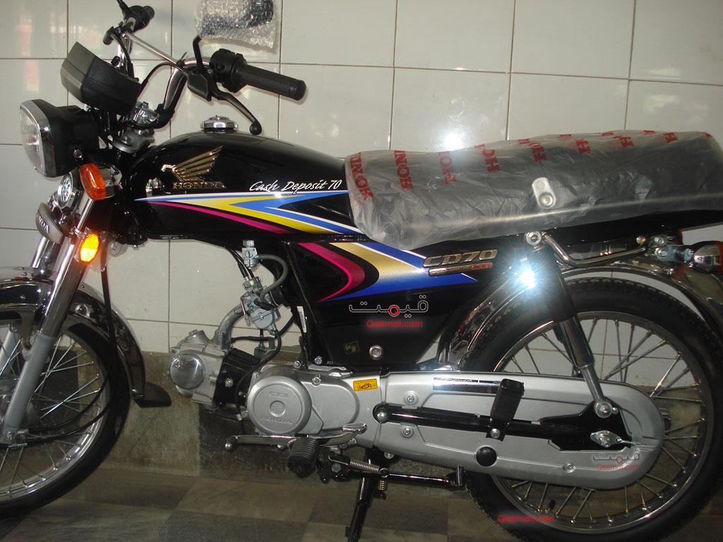 balck honda cd 70 motorcycle - prices in pakistanprices in pakistan