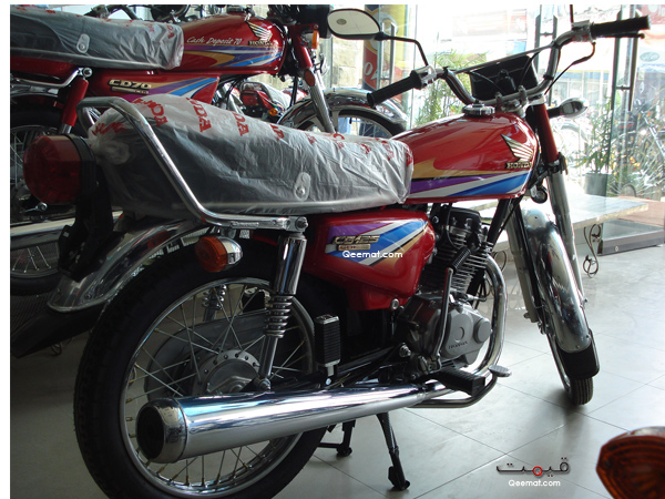 Honda Cg125 Latest Model Prices In Pakistanprices In