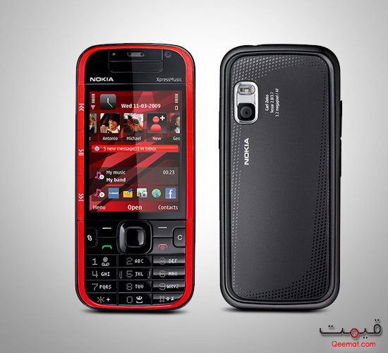 Nokia 5730 Xpressmusic Prices Specifications And Pictures In Pakistan