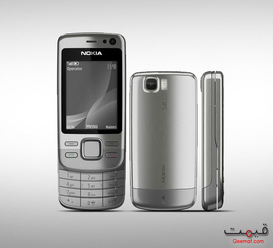 Nokia 6600i Slide Price In Pakistan
