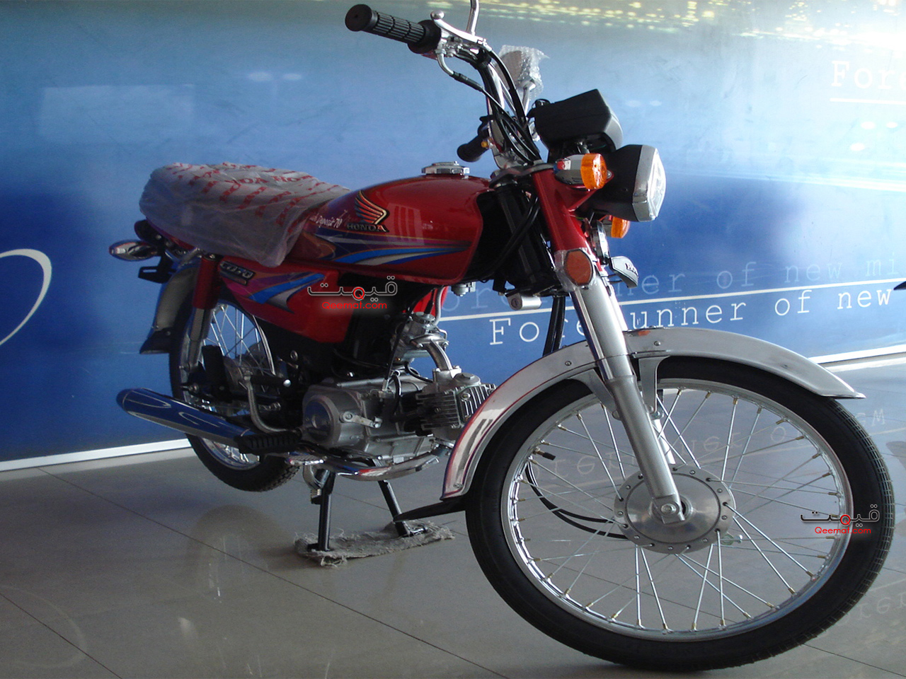 Red Honda Cd 70 Motorcycle In Pakistan Pictures