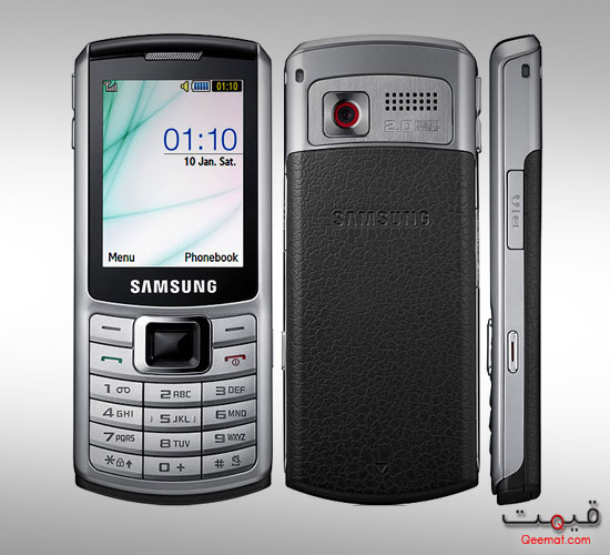 Samsung S3310 Price In Pakistan Rupees, Specifications ...
