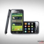 Samsung I9000 Galaxy S Beautiful Picture