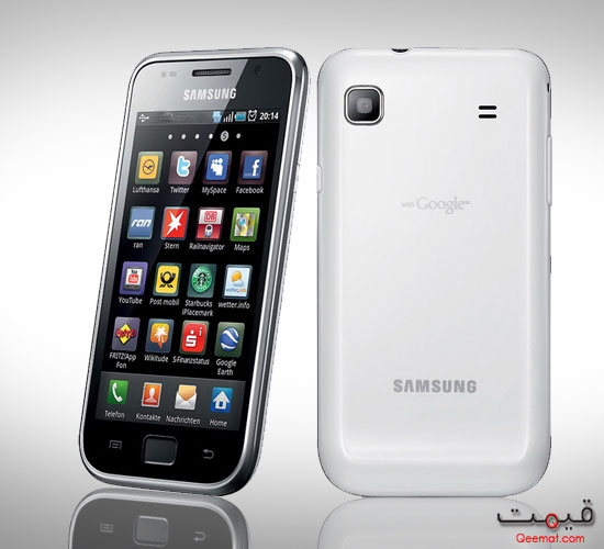 Samsung Galaxy S Price in Pakistan