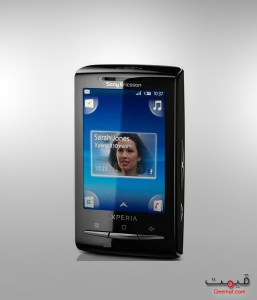 can say sony ericsson xperia active price in pakistan expresses rage