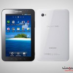 Samsung P1000 Galaxy Tab Front And Back Picture
