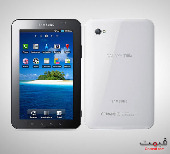 Samsung P1000 Galaxy Tab Price in Pakistan