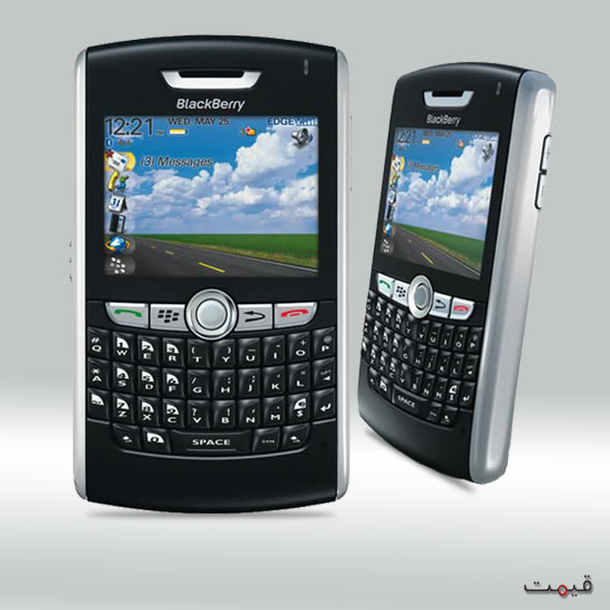 BlackBerry 8820 Price in Pakistan