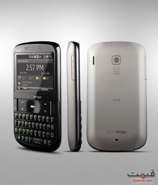 HTC Ozone Price in Pakistan