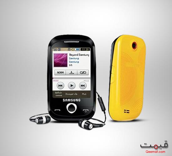 Samsung S3650W Corby Price in Pakistan