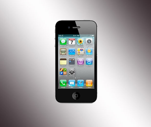 iphone 4 white colour price in pakistan