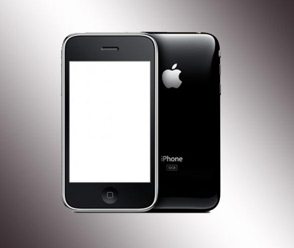 IPHONE 4 PRICE IN PAKISTAN