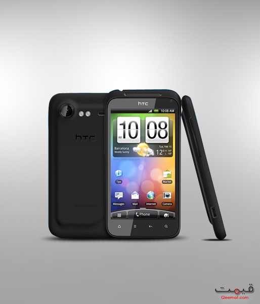 HTC Incredible S Price in Pakistan