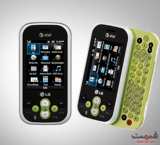 Lg Gt365 Neon Price In Pakistanprices In Pakistan