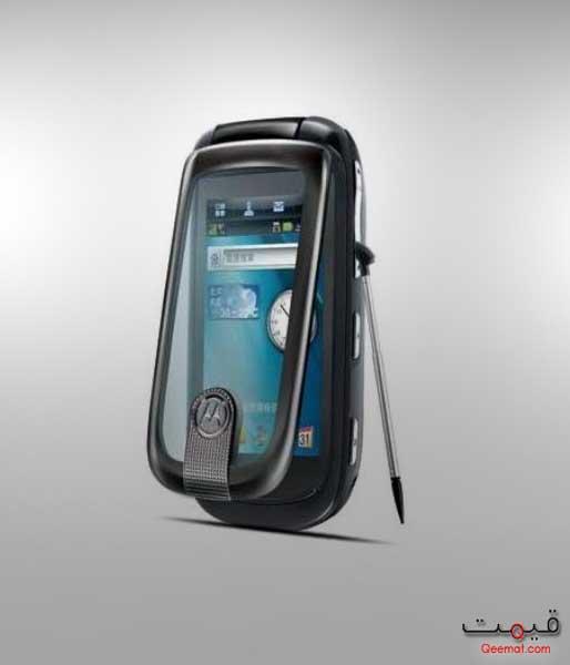 Motorola A1260 Price in PakistanPrices in Pakistan
