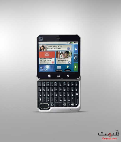 Motorola Flipout Front Picture - Prices in PakistanPrices in