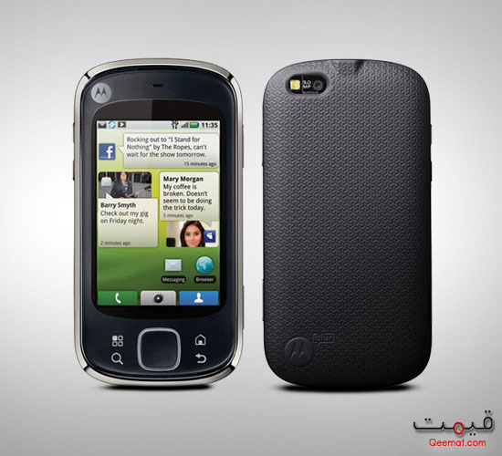 Motorola QUENCH Price in PakistanPrices in Pakistan