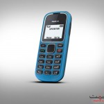 Nokia 1280 Blue Color Photo