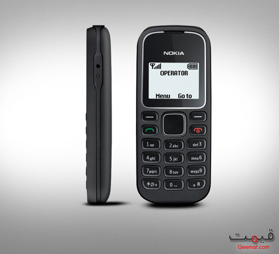 Nokia 1280 Price in Pakistan