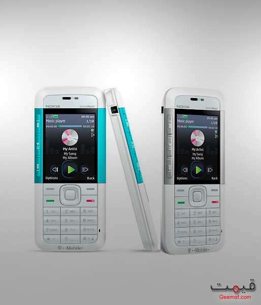 Nokia 5310 Mobile In Pakistan Price Wwwpicsbudcom