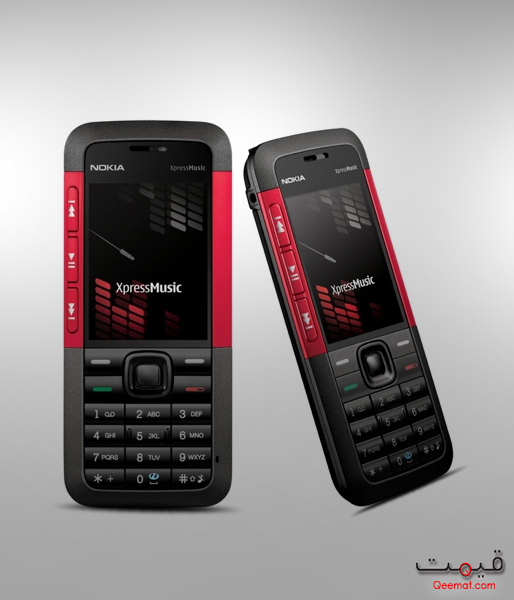Nokia 5310 XpressMusic Price in Pakistan
