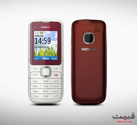 Nokia C1 01 Price In Pakistanprices In Pakistan