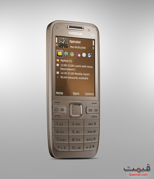 Nokia e52 Price in Pakistan