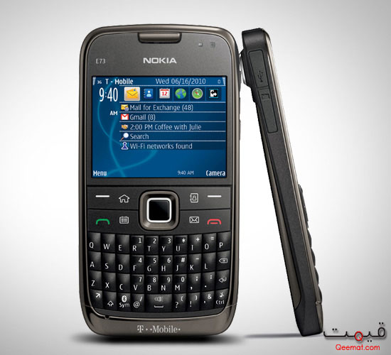 Nokia E73 Mode Price in Pakistan