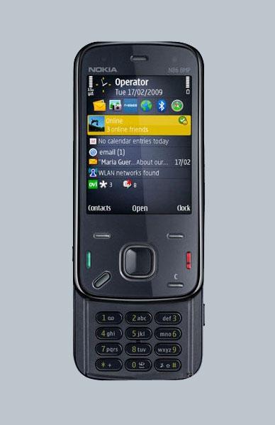 Nokia N86 8MP Price in Pakistan