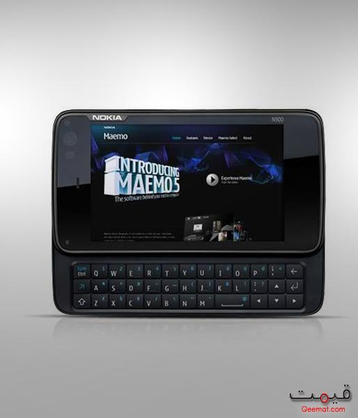 Nokia N900 Price in PakistanPrices in Pakistan