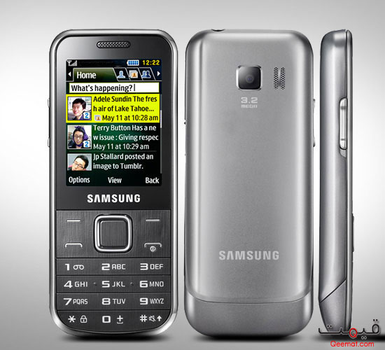 Samsung C3530 Price in Pakistan