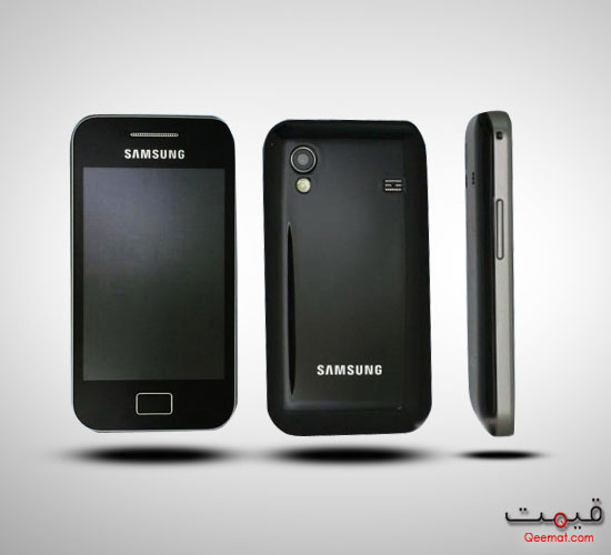 Samsung Galaxy S2 Mini Price in Pakistan