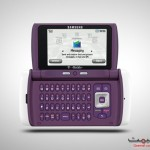 Samsung T559 Comeback Price in Pakistan