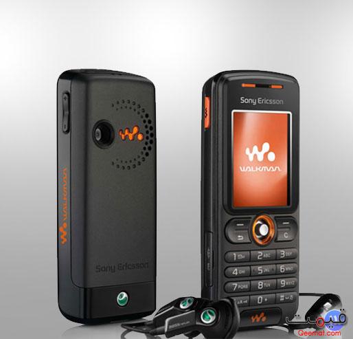 skins walkman w200