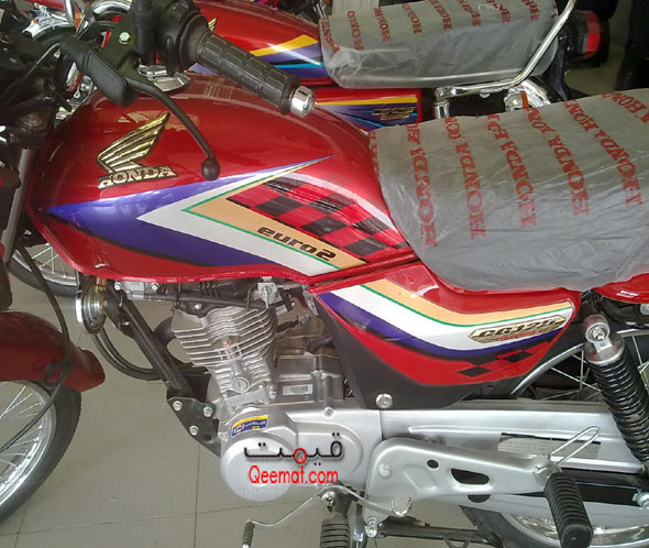 Honda Cg 125 Deluxe Red Color Photo Prices In