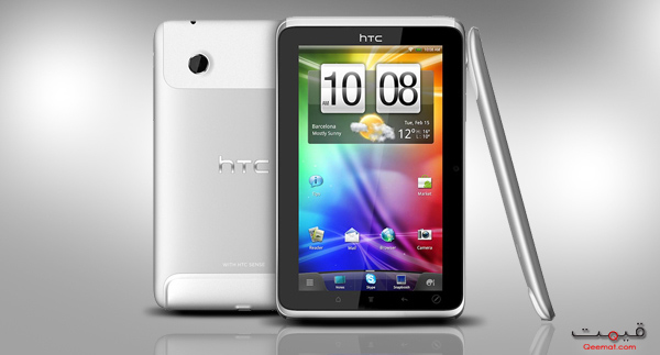 htc flyer tablet. HTC Flyer Price In Pakistan Htc Tablet