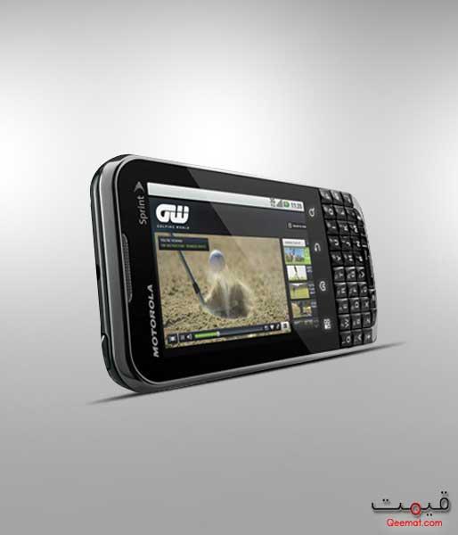 Motorola XPRT Price in Pakistan