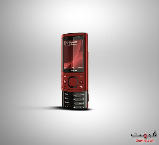 Nokia 6700 slide Price in Pakistan