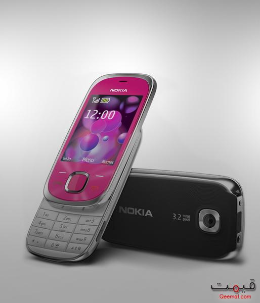 Nokia 7230 Price in Pakistan