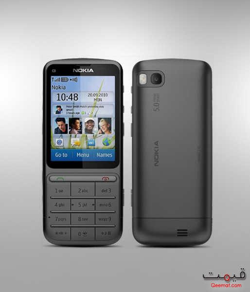 Nokia C3-01 Touch and Type Price in Pakistan