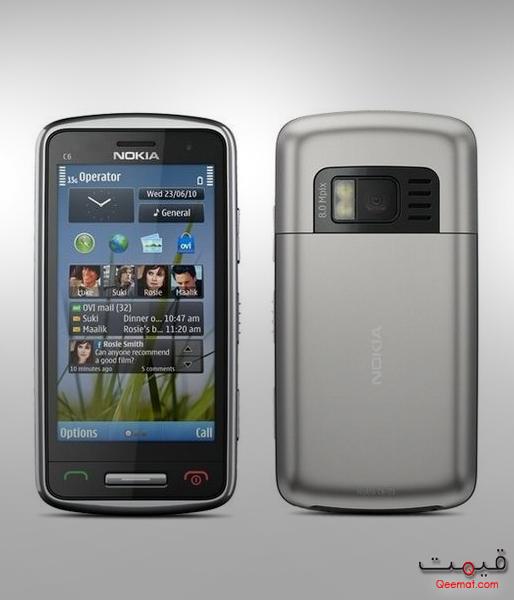 Nokia ...