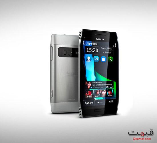Nokia X7 00 Price In Pakistanprices In Pakistan