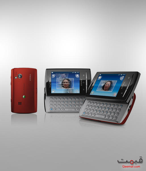 Sony Ericsson Xperia Mini Pro Price In Pakistanprices In