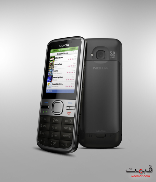 Nokia C5 5MP Price in Pakistan with Review and Features