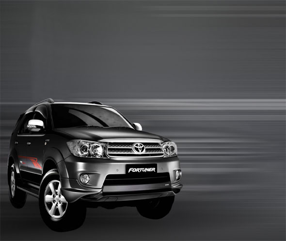 Toyota Fortuner 2011 Price in Pakistan