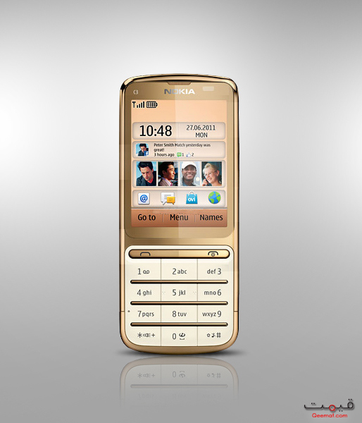 Nokia C3-01 Gold Edition Price in Pakistan