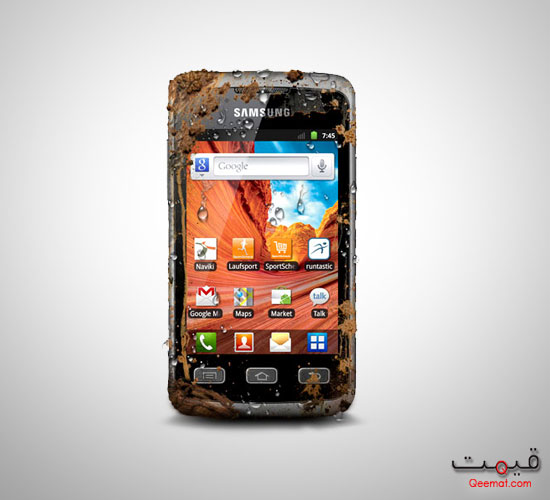 Samsung S5690 Galaxy Xcover Price in Pakistan
