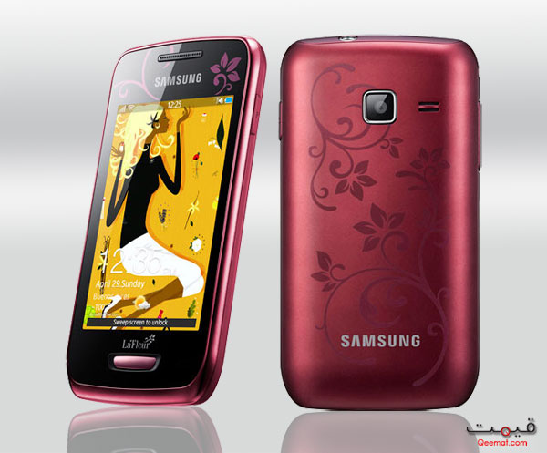 Samsung Wave Y S5380 Price in Pakistan